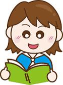 英語を読む